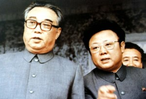 Kim Il-Sung and son Kim Jong-Il